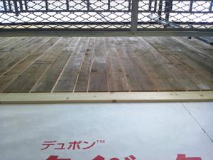 gaiheki20111114DSC_1353.jpg