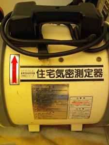 kimitsu20111208DSC_1886.jpg